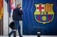 """Президент """"Барселони"""" оприлюднив рішення щодо головного тренера"""