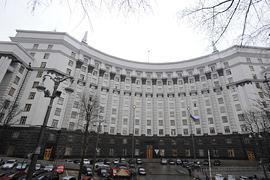 Вице-премьеры переделили Кабмин. Наибольший комитет у Колесникова