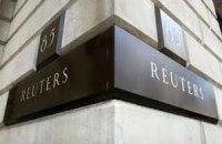 Reuters опублікувало традиційні нобелівські прогнози