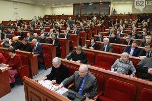 Донецька облрада висунула вимоги владі
