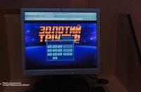 В Ровенской области закрыли 18 игорных заведений