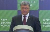 Порошенко: Россия возглавляет клуб сумасшедших самоубийц