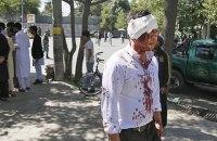22 людини загинули через вибух на передвиборному мітингу в Афганістані
