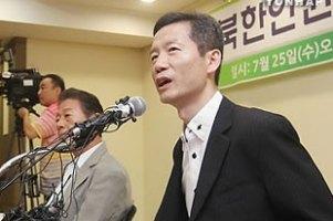 Південнокорейський правозахисник звинуватив Китай у тортурах