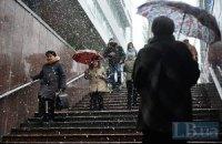 Синоптики обещают на 8 Марта мокрый снег