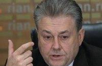 Україну на інавгурації Путіна представлятиме Єльченко