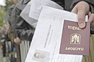 Украинские заробитчане в Португалии получили право на пенсии и помощи