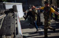 Люди у посольства России начали расходиться