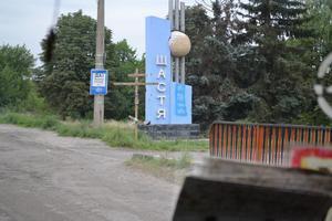 Військові в Щасті загинули в результаті обстрілу бойовиків, - міліція