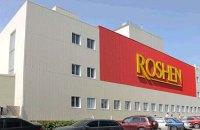 """В России фабрику """"Рошен"""" уличили в загрязнении окружающей среды"""