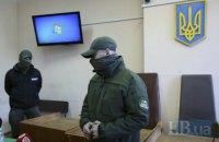НАБУ поскаржилося на погрози судді Бобровнику з боку нардепів від НФ