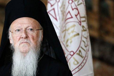 Вселенский Патриарх указал Москве на ее место в церковных отношениях с Украиной