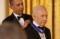 Обама наградил президента Израиля медалью