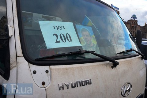 """Волонтери """"Чорного тюльпана"""" припиняють вивіз із зони АТО тіл загиблих"""