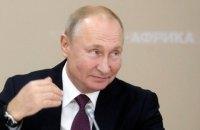 Путин не поздравил с Новым годом Зеленского, лидеров Грузии, Польши и стран Прибалтики
