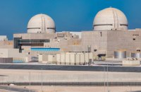 В ОАЕ запустили першу в країні атомну електростанцію