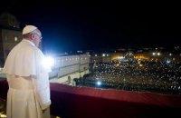 Відкритий лист Його Святості Папі Франциску І