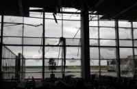 Аэропорт в Донецке продолжают контролировать силовики, - штаб АТО