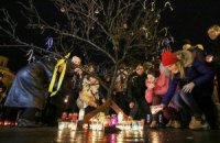 У Маріуполі вшанували пам'ять загиблих під час обстрілу 24 січня