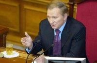 Кучма признал Будапештский меморандум ошибкой