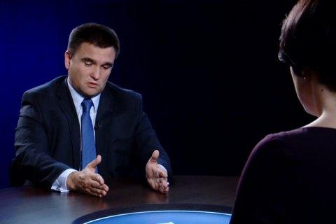 Украина попытается расширить квоты на экспорт после вступления в силу ЗСТ с ЕС, - Климкин