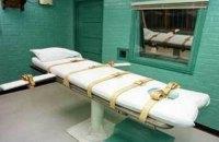 Мін'юст США запровадив тимчасовий мораторій на смертну кару