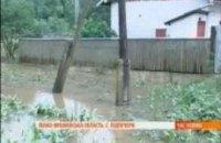 Прикарпатье - следствия потопа
