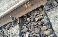 В Донецкой области предотвратили теракт на железной дороге