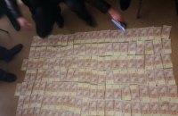 Майор полиции задержан при получении 15 тыс. гривен взятки в Запорожье