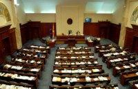 У Македонії албанська стала другою державною мовою