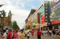 Украина открыла в Китае три визовых центра