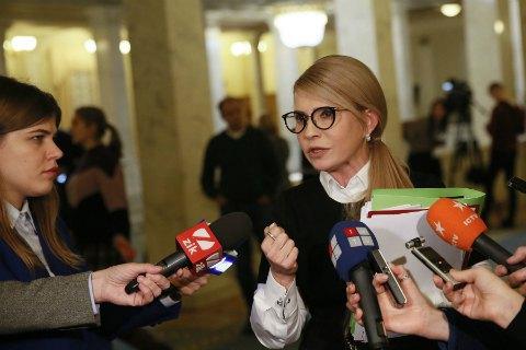 Тимошенко заявила о давлении на соратников в Черкасской области
