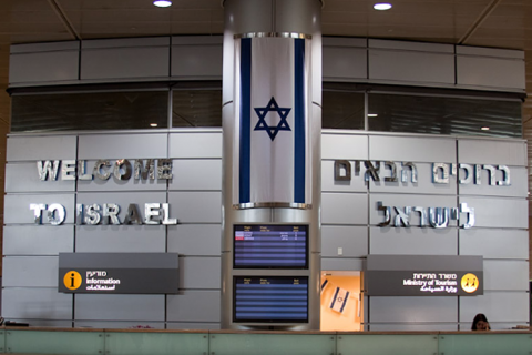 Израиль исключил Украину из списка стран, куда запрещено летать