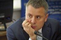 НАПК подало в суд относительно прекращения контракта Витренко