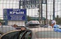 Керченську переправу закрито через штормовий вітер