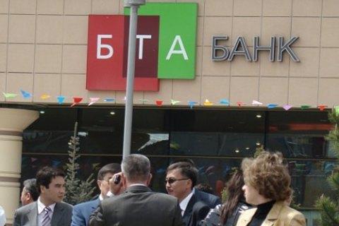 Колишній заступник голови НБУ очолив БТА Банк