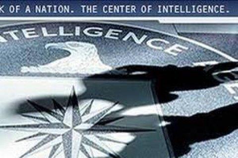 ЦРУ опублікувало 12 млн сторінок архівних документів