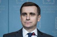 Адміністрація президента вважає істеричною заяву Угорщини про мовне питання