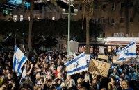"""В Израиле около 20 тыс. человек вышли на """"Марш позора"""" против коррупции"""