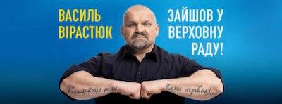 Вірастюк vs Шевченко: які зміни до Виборчого кодексу мають внести парламентарі