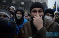 Письменники під Лук'янівським СІЗО попросили їх заарештувати