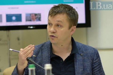 Милованов назвал ожидаемым замедление роста экономики в конце 2019 года