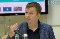 Милованов назвав очікуваним уповільнення зростання економіки наприкінці 2019 року