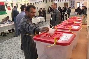 У Лівії почалися парламентські вибори