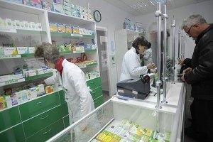 Украинцы выложили за лекарства в 2011 году 23 млрд грн