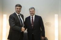 Порошенко и Пленкович удовлетворены работой группы по изучению опыта Хорватии по реинтеграции оккупированных территорий