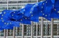 Украина разделила европейских чиновников