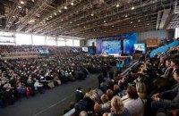 Януковича не ждут на съезде Добкина