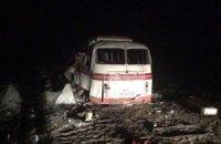 Под Артемовском на мине подорвался автобус: 4 погибших (Обновлено)