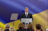 """Порошенко: сегодня только сумасшедшие могут считать Украину частью """"русского мира"""""""